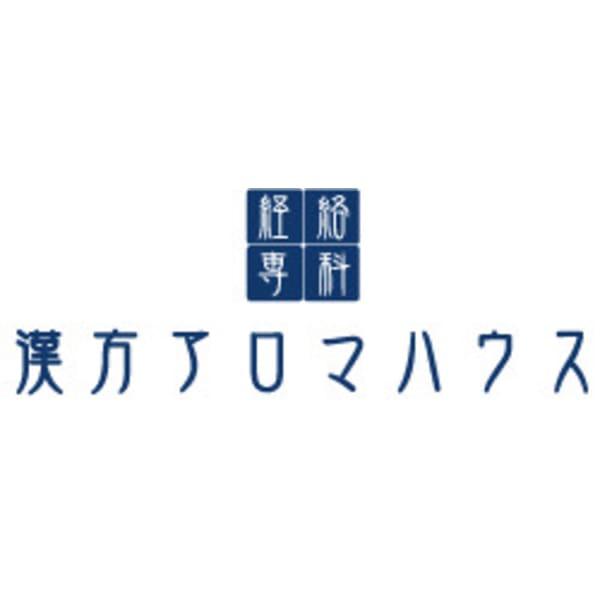 漢方アロマハウス