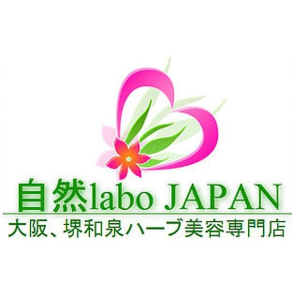 自然labo JAPAN