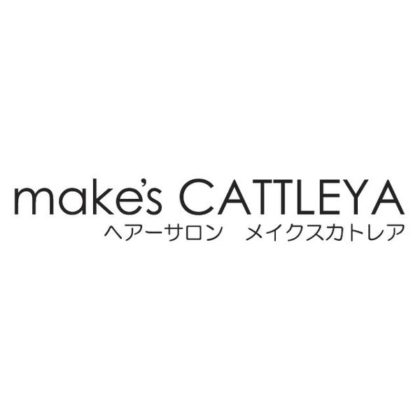 縮毛矯正専門店 Make's CATTLEYA メイクスカトレア