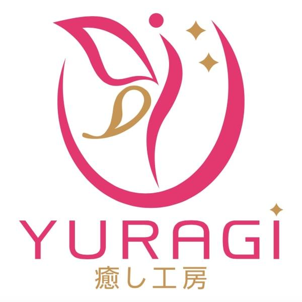 癒し工房YURAGI