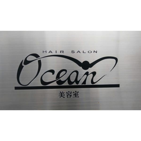 美容室OCEAN