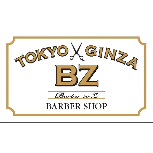 東京銀座BZ 銀座本店
