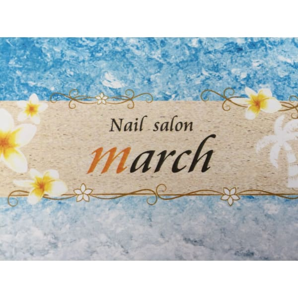 Nail Salon march