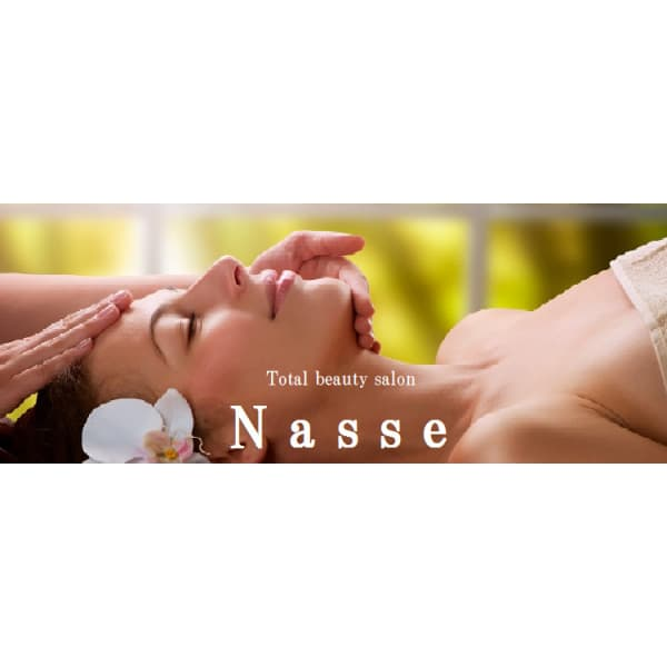 Total beauty salon Nasse