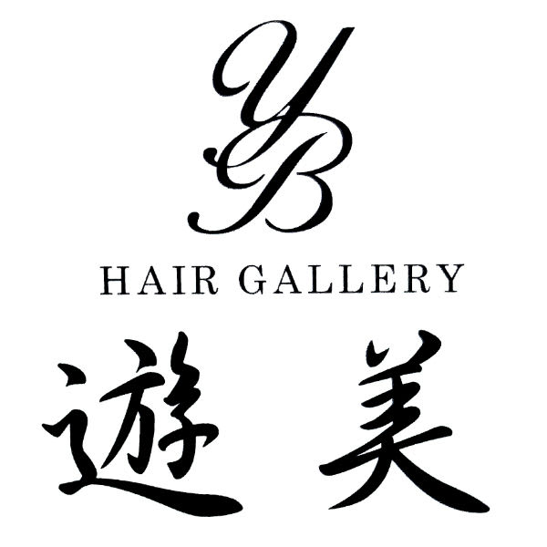 HAIR GALLERY 遊美