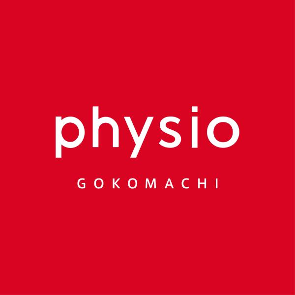 physio GOKOMACHI