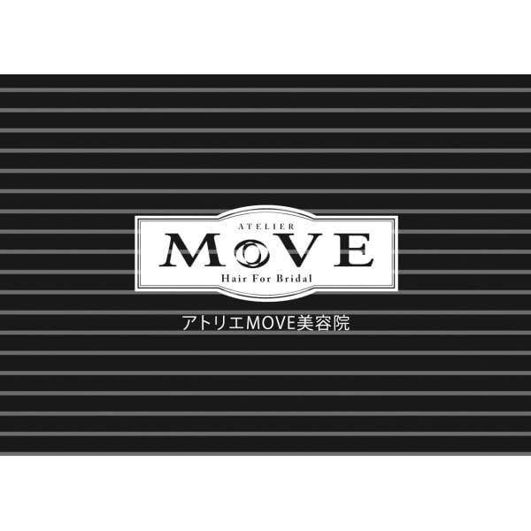 アトリエ MOVE