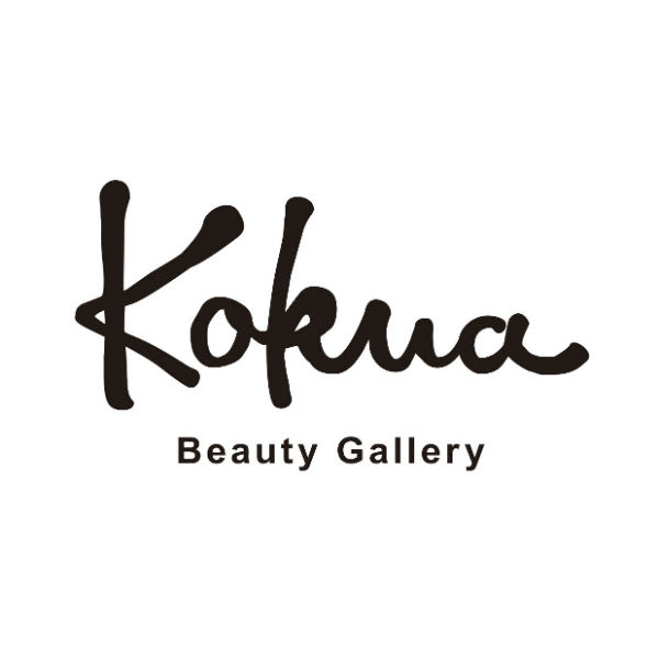 Kokua Beauty Gallery