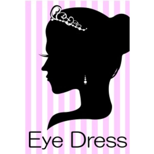 EyeDress ネイル♪