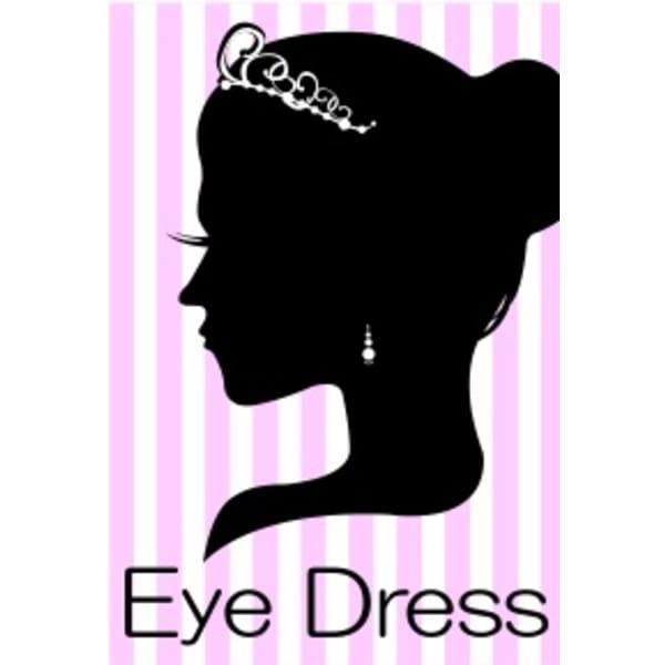 EyeDress マツエク♪