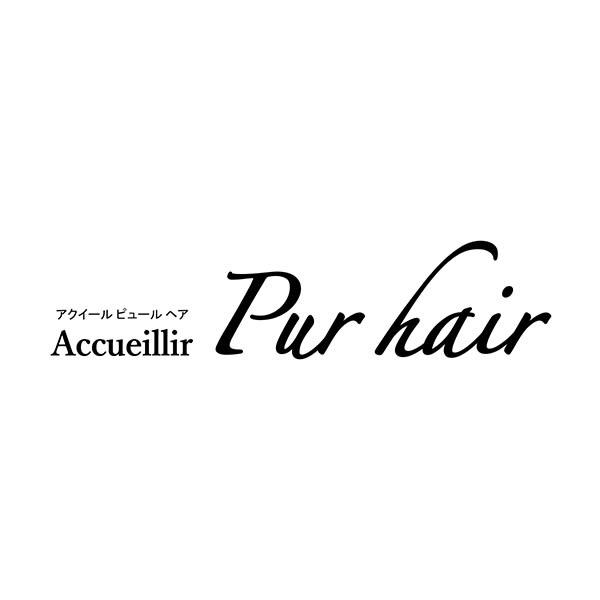 Accueillir Pur hair