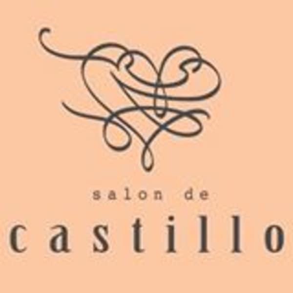 salon de castillo オーガニックカラーイルミナカラー