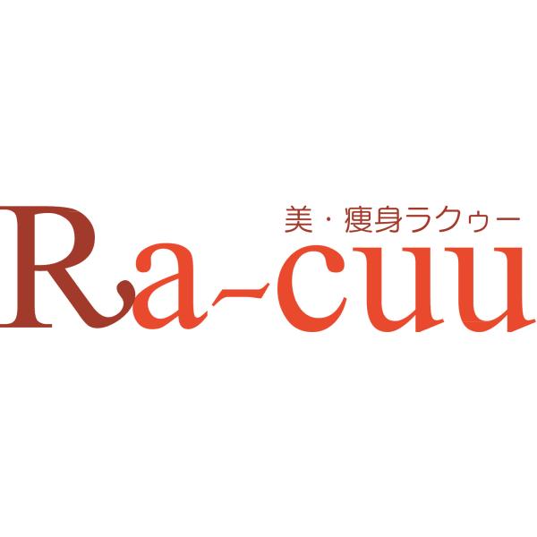 美・痩身 Ra-Cuu
