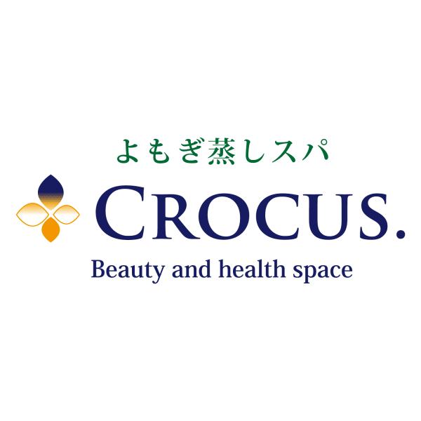 よもぎ蒸しスパ CROCUS