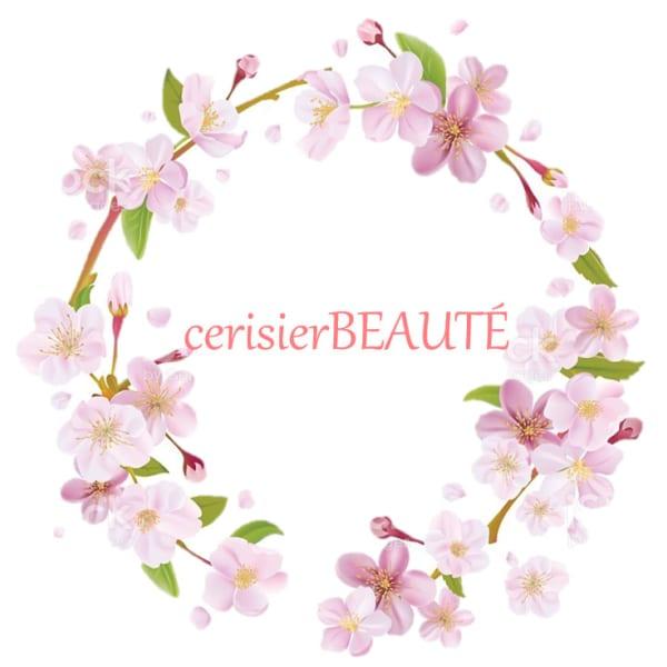 cerisierBEAUTE