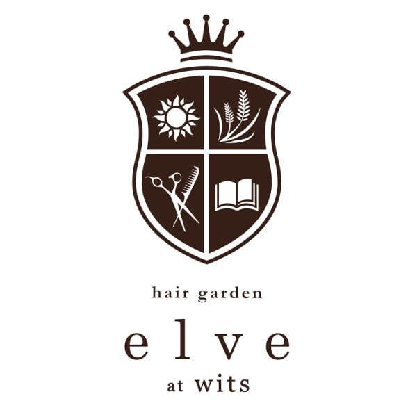 elve けやき台店 【 エルベ 】  (旧 エルベ ≪Wit's≫)
