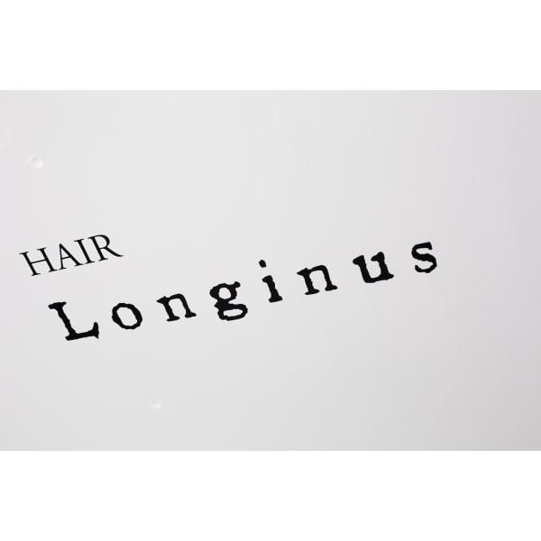 HAIR Longinus