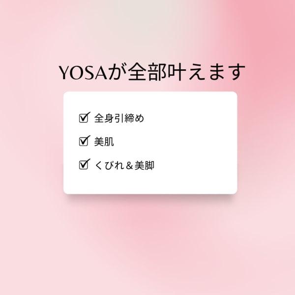 YOSA PARK Arche~熊本・並木坂店~