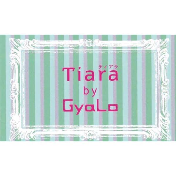 Tiara by GyaLo