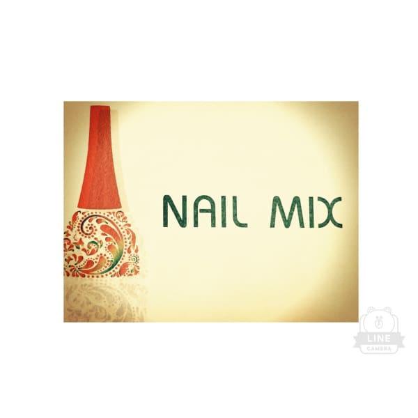 NAIL MIX プライベートサロン