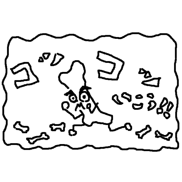 倉田光一郎整体院