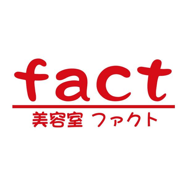 美容室 fact 高崎店