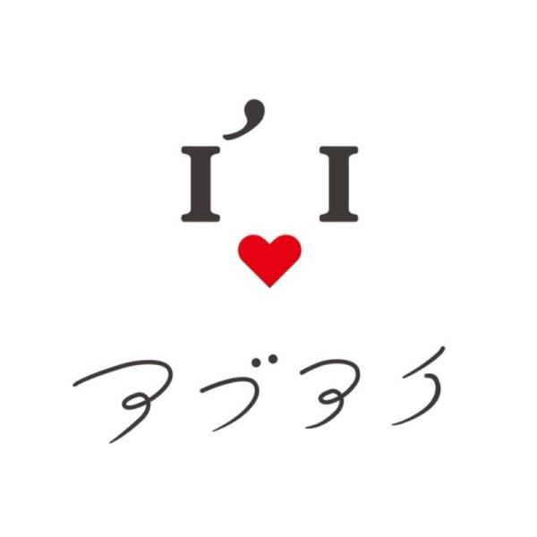 I love I