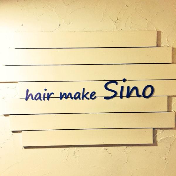 Hair make Sino