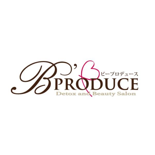 美やせ専門店 B'PRODUCE(ビープロデュース)岡崎店