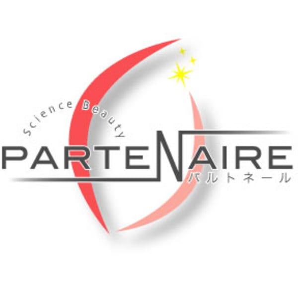 パルトネール 青山本店