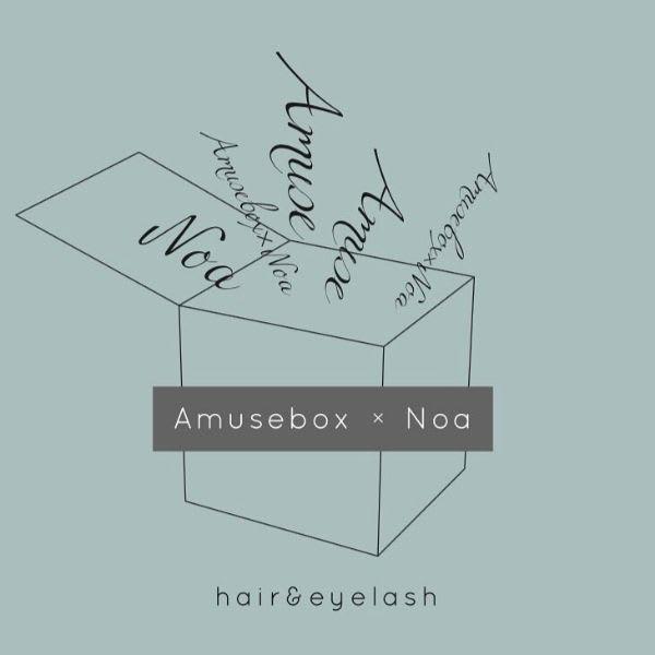 Amusebox