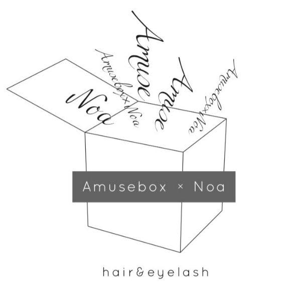 hair & eyelash Noa