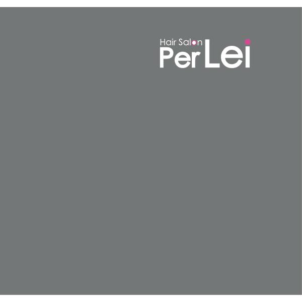 美容室PerLei