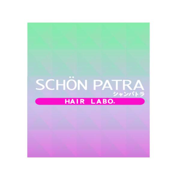 SCHON PATRA