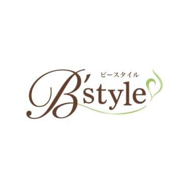 美やせ専門店 B'PRODUCE(ビープロデュース)一宮店