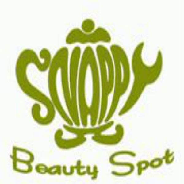 Snappy Beauty Spot