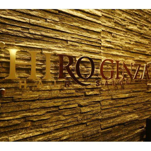 HIRO GINZA HAIR SALON 青山店
