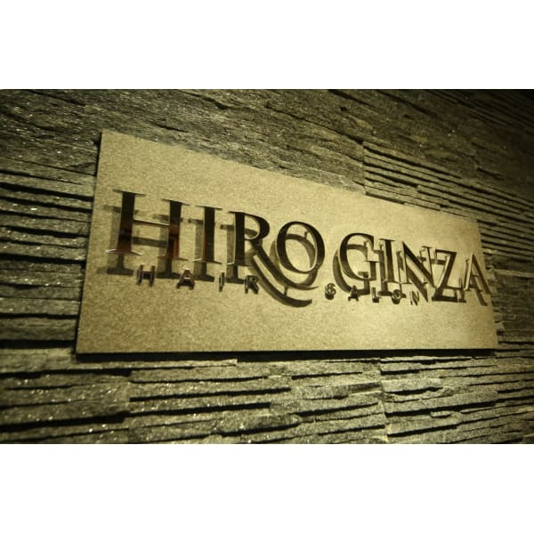 HIRO GINZA HAIR SALON 銀座一丁目店
