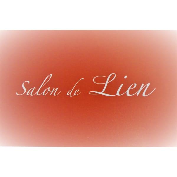 Salon de Lien