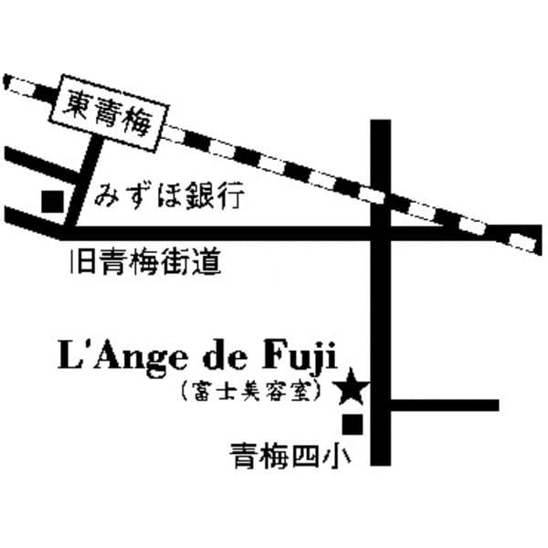 L'ange de Fuji