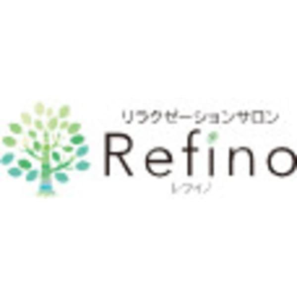 リラクゼーションサロンRefino
