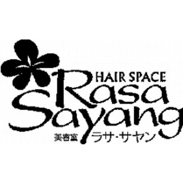 美容室ラサ・サヤン