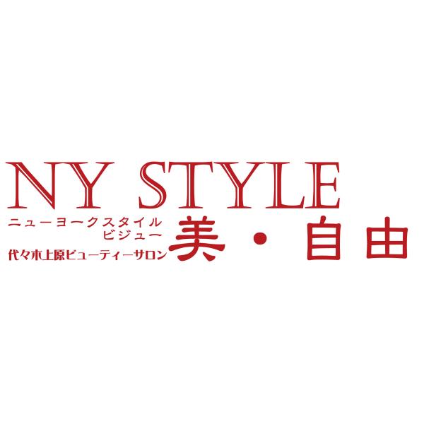 NY STYLE 美・自由