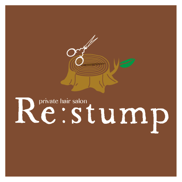 Re:stump