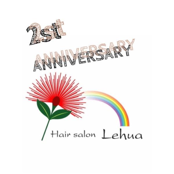 Hair salon Lehua