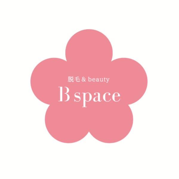 脱毛&beauty B space