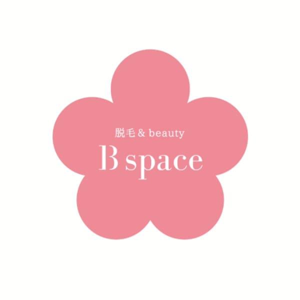 温活&リンパ B space