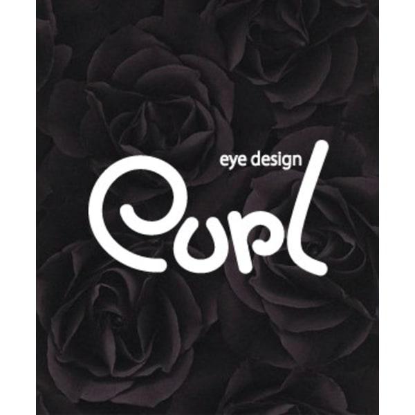 まつげエクステ専門店 eyedesign Curl