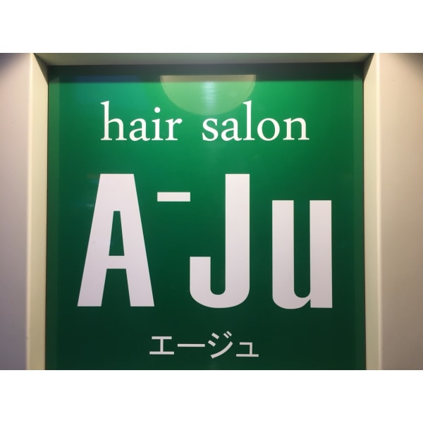 Hair salon A-Ju
