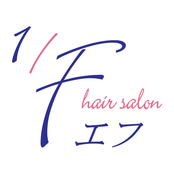 HAIR SALON 1/F(エフ)